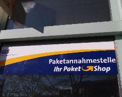 GLS Paketshop Nahaufnahme