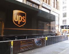 Citylogistik: UPS-Zwischenlager in Hamburger Innenstadt